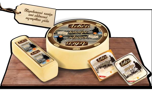 Kaseri family agrocert-label